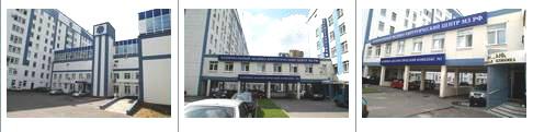 Федеральный лечебно-реабилитационный центр  - Москва